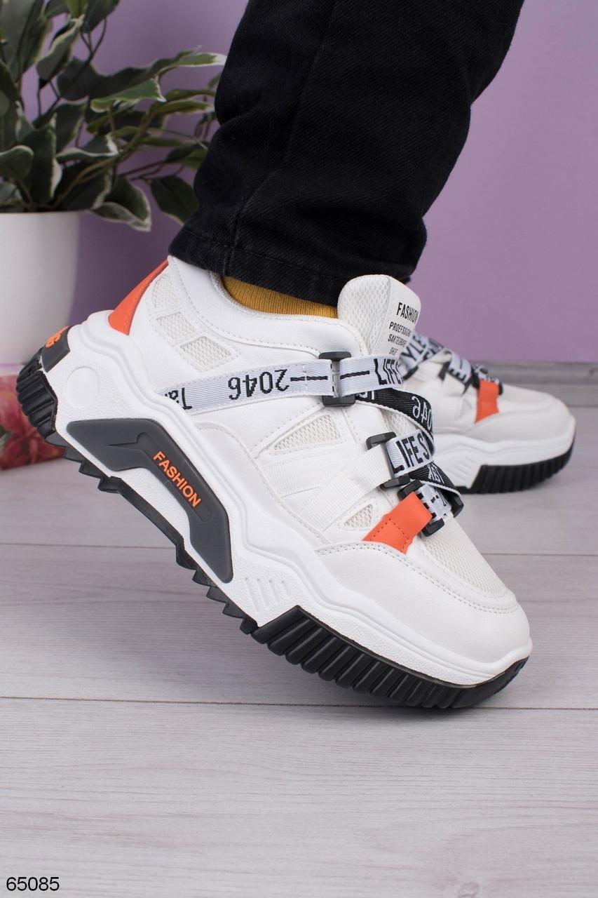 Стильні кросівки жіночі білі з чорним/ помаранчевим еко-шкіра+ текстиль