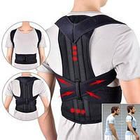 Ортопедический корректор осанки Back Pain Need Help, Грудопоясничный корсет, Корсет для спины и осанки