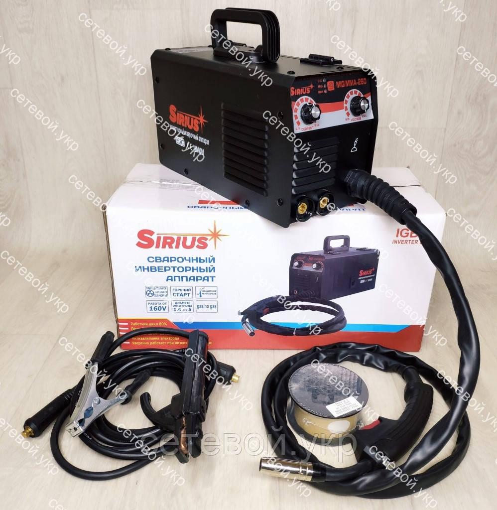 Зварювальний напівавтомат 2 в1 Sirius MIG/MMA-260