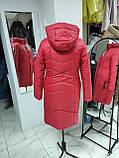 """Зимова Подовжена куртка """"Дельта"""", пляшковий колір, фото 2"""