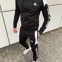 АКЦИЯ ВЕСНЫ. Спортивный мужской костюм Adidas (штаны+олимпийка) черного цвета. 95% хлопок. Сезон Весна-Лето