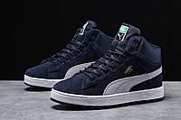 Зимние мужские кроссовки Puma Suede, кеды пума синие с белым.. Наличие размеров в описании