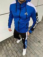АКЦИЯ ВЕСНЫ. Спортивный мужской костюм Adidas (штаны+олимпийка) синего цвета. 95% хлопок. Сезон Весна-Лето