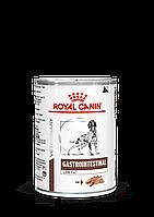 Royal Canin GastroIntestinal Low Fat, для собак при гострих розладах травлення, 410 г