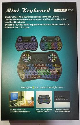 Бездротова клавіатура для SMART TV з підсвічуванням I9, фото 2
