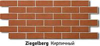 Фасадные панели (цокольный сайдинг) под кирпич Docke Berg кирпичный