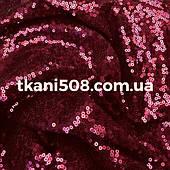 Пайеточная ткань Густая (Бордо)