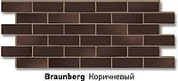 Фасадные панели (цокольный сайдинг) под кирпич Docke Berg коричневый