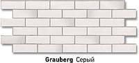 Фасадные панели (цокольный сайдинг) под кирпич Docke Berg серый