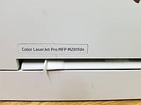 Принтер HP Color LaserJet Pro M281FDN Без картриджей, фото 2