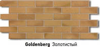 Фасадные панели (цокольный сайдинг) под кирпич Docke Berg золотистый