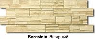 Фасадные панели (цокольный сайдинг) под песчаник Docke Stein янтарный