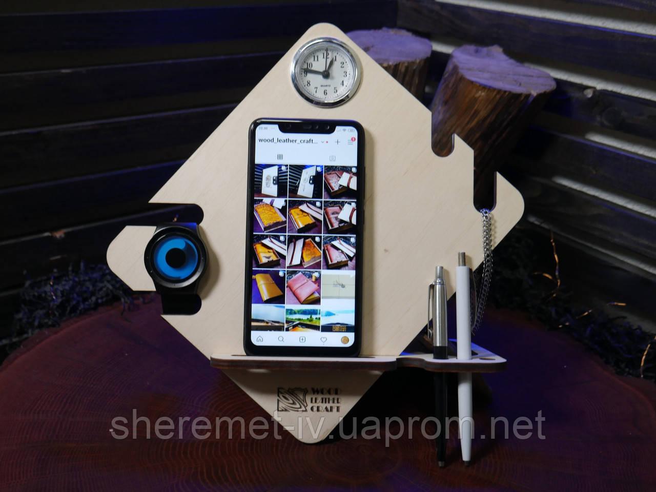 Настольный органайзер,  подставка под телефон