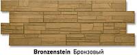 Фасадные панели (цокольный сайдинг) под песчаник Docke Stein бронзовый