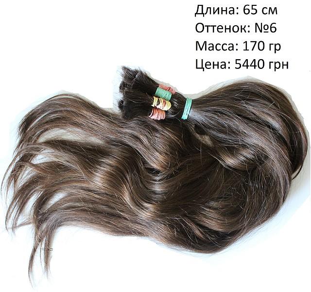 Срез натуральных неокрашенных славянских (украинских) волос 63 см