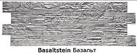 Фасадные панели (цокольный сайдинг) под песчаник Docke Stein базальт