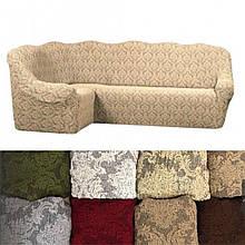 Чехол на угловой диван натяжной еврочехол накидка Разные цвета жаккардовый Бежевый без оборки Турция