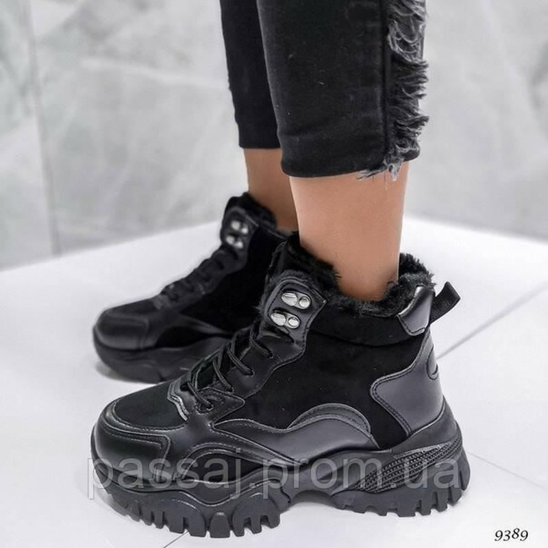Чорні зимові черевики, кросівки на хутрі