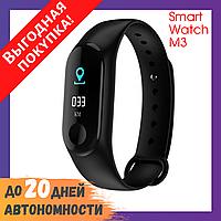 Сенсорные фитнес-часы Smart Watch М3 / Аналог mi band 3 / Смарт браслет / Фитнес часы водонепроницаемые
