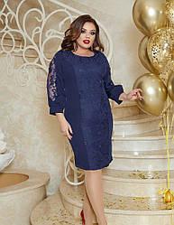 Вечернее синее платье с гипюром батал