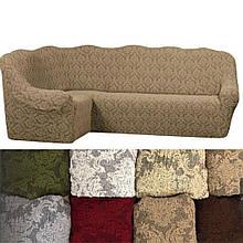 Чехол на угловой диван натяжной еврочехол накидка жаккардовый Кофейный без оборки Разные цвета
