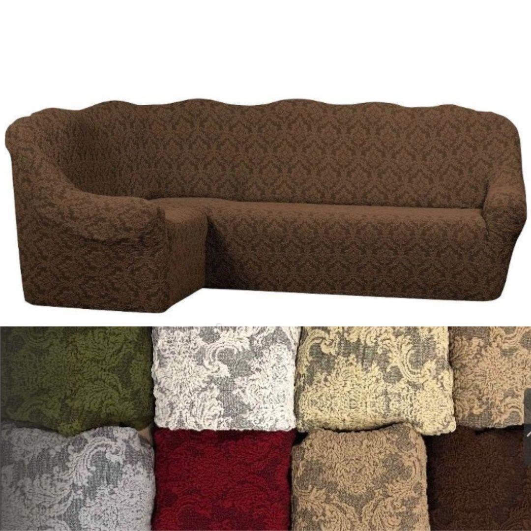 Еврочехол на угловой диван, натяжные чехлы на угловой диван турецкий жаккардовый Коричневый без оборки