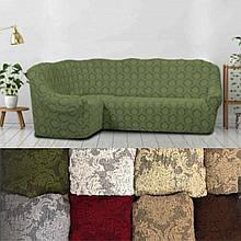 Натяжные чехлы на угловой диван накидка еврочехол Все цвета жаккардовый Зеленый без оборки