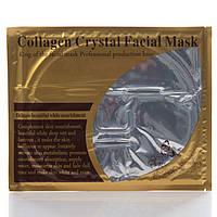 """Маска для лица коллагеновая с гиалуроновой кислотой Серебряная """"Collagen Crystal Facial Mask"""" Elit-Lab"""