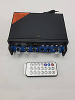 Усилитель мощности звука  ВМ600ВТ Bluetooth