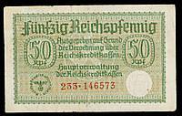 Банкнота Германии 50 рейхспфеннигов 1938 г. VF, фото 1