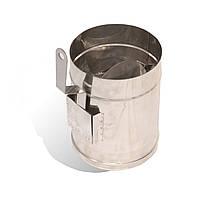 Регулятор тяги із нержавіючої сталі Versia-Lux ф 300 мм 1 мм 11920, КОД: 1812320