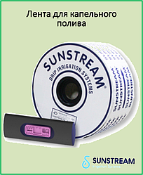Стрічка для крапельного поливу Sunstream эмиттерная 20 см 6 mil (бухта 500 м)