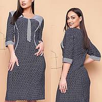 Платье женское большого размера в горошек