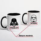 """Кружки парные """"Star Wars"""" персонализированные, фото 2"""