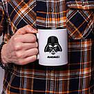 """Кружки парные """"Star Wars"""" персонализированные, фото 4"""