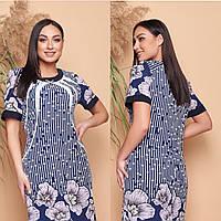Платье женское большого размера купон