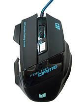 Игровая мышь проводная Спартак Gaming mouse LED G-509-7 5180 Черная 008793, КОД: 1146920