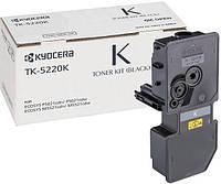 Картридж Kyocera TK-5220K 6569548, КОД: 1866032