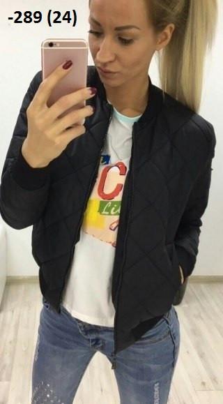 Стёганная куртка бомбер 289 (24)
