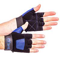Перчатки для фитнеса MATSA MA-6234 M