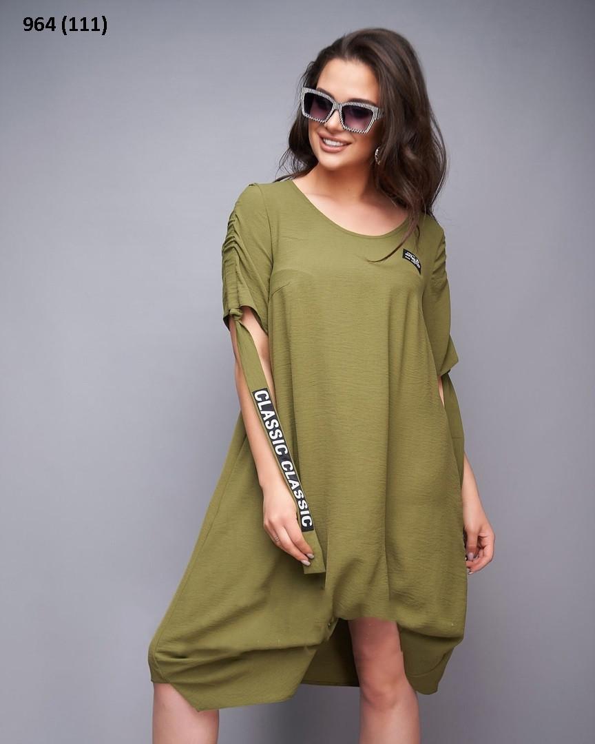 Модное женское платье батал 964 (111)