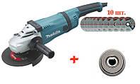 Болгарка Makita GA7030RF01 + 10 отрезных диска по металлу + быстрозажимная гайка GA7030RF01Q-D-18, КОД: