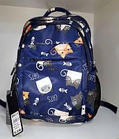 Рюкзак школьный Dolly-538 Синий, КОД: 1861415