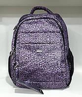 Рюкзак школьный Dolly-539 Сиреневый, КОД: 1861413