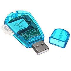 Картридер USB Sim card reader Спартак клонер GSM CDMA 000018, КОД: 949884