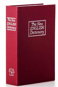 Книга сейф Mine Английский словарь 24 см Бордовый (hub_1609ha)