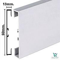 Плинтус алюминиевый напольный 60х13х2000мм Profilpas 89/613. Прямоугольный плинтус из анодированного алюминия, фото 1