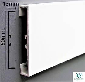 Плинтус алюминиевый напольный 60х13х2000мм Profilpas 89/613. Белый плинтус из алюминия прямоугольной формы