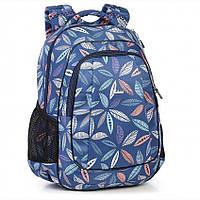 Рюкзак школьный Dolly-540 Синий, КОД: 1861412