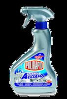 Средство для чистки и полировки металлических поверхностей Pulirapid 500 ml